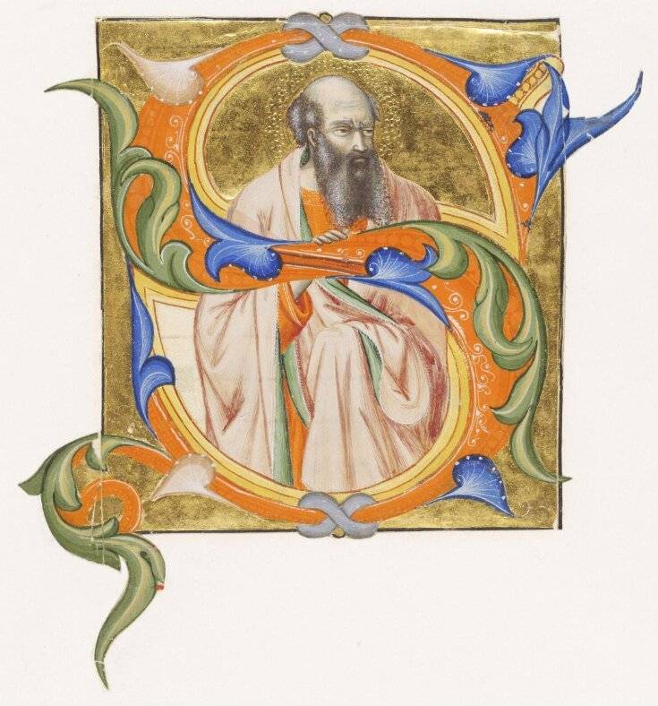 Historiated initial from a Gradual for the Camaldolese monastery of San Michele a Murano top image
