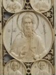 St John the Baptist and Four Saints thumbnail 2