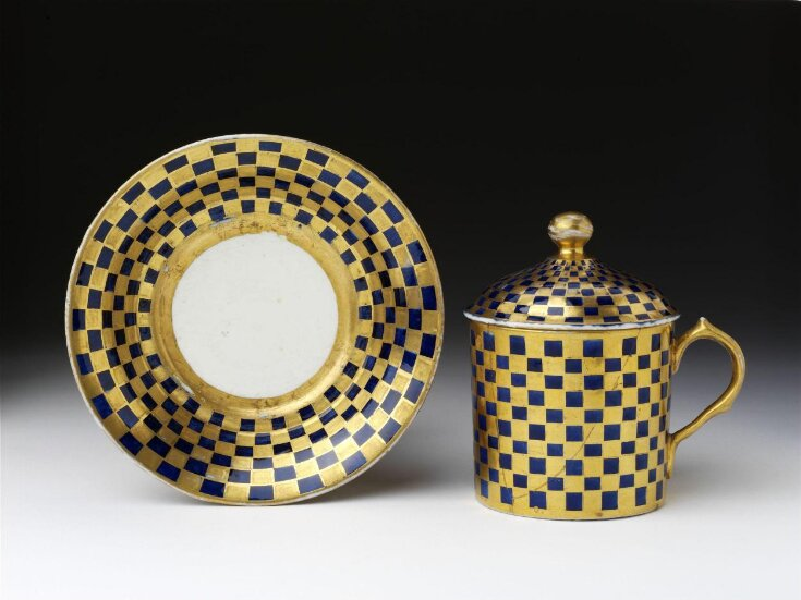 Cup, Cover and Saucer top image