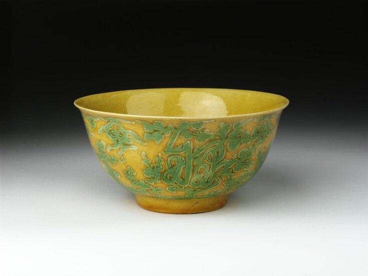 Bowl top image