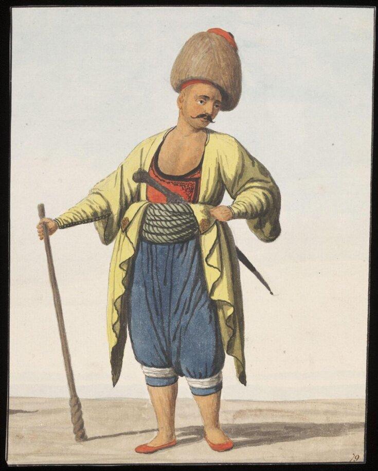 Bekçi, or watchman top image