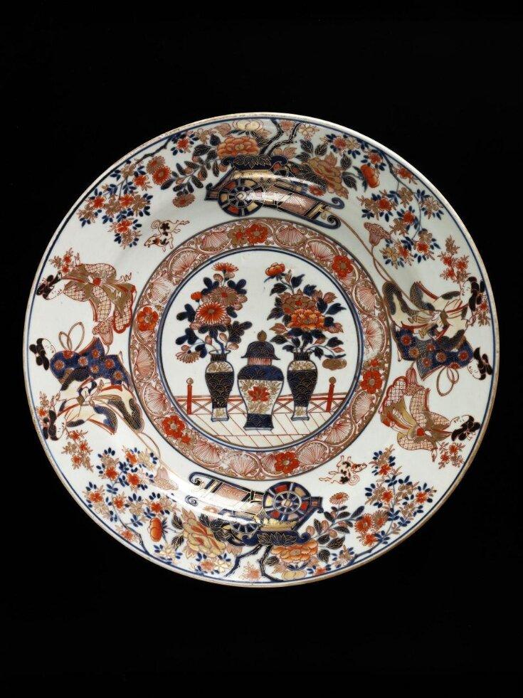 Dish top image
