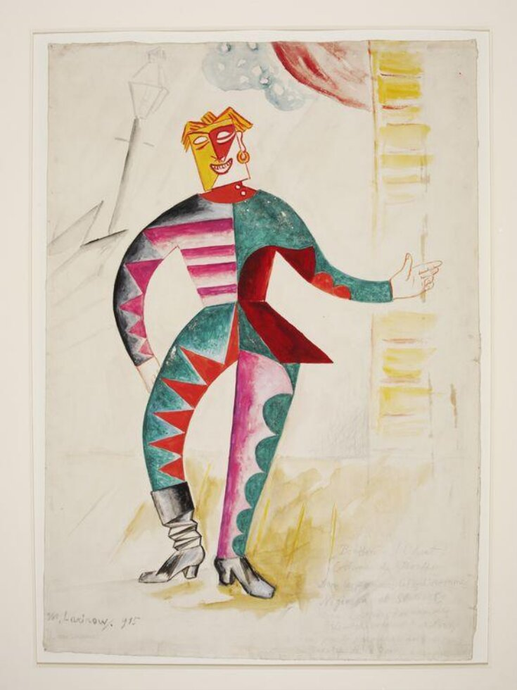 Design for the costume of the Chief Clown (Le Buffoon) in the ballet Chout top image