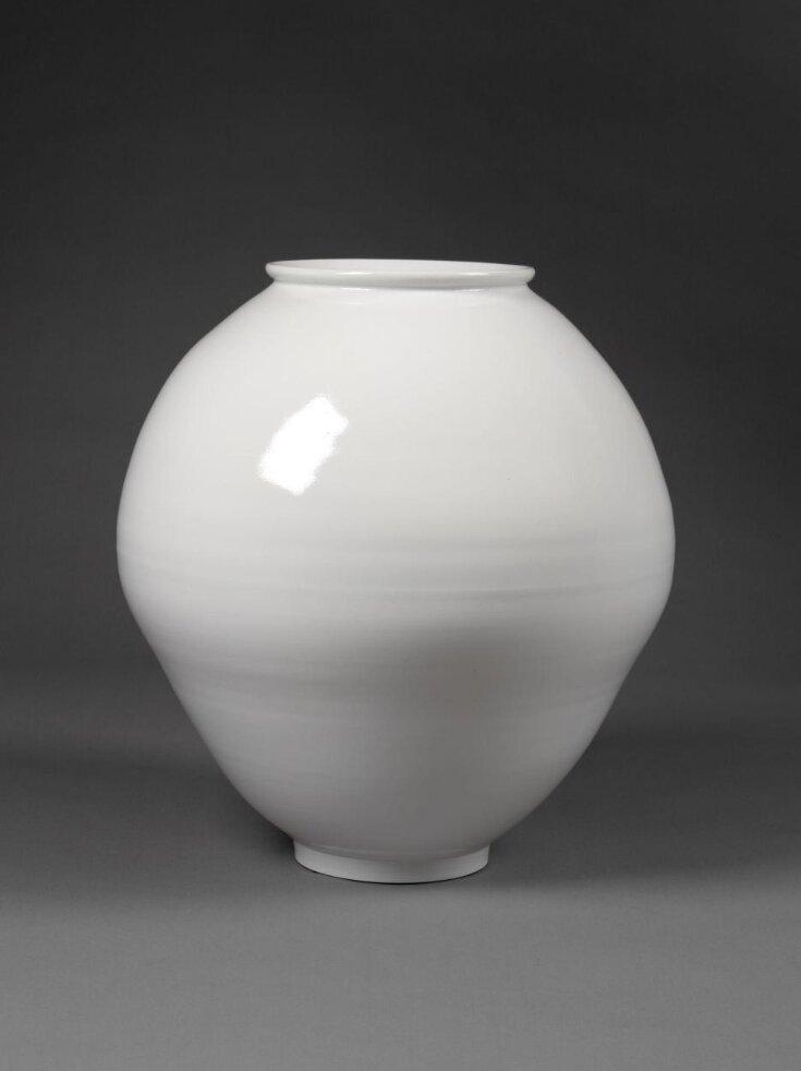White porcelain jar top image