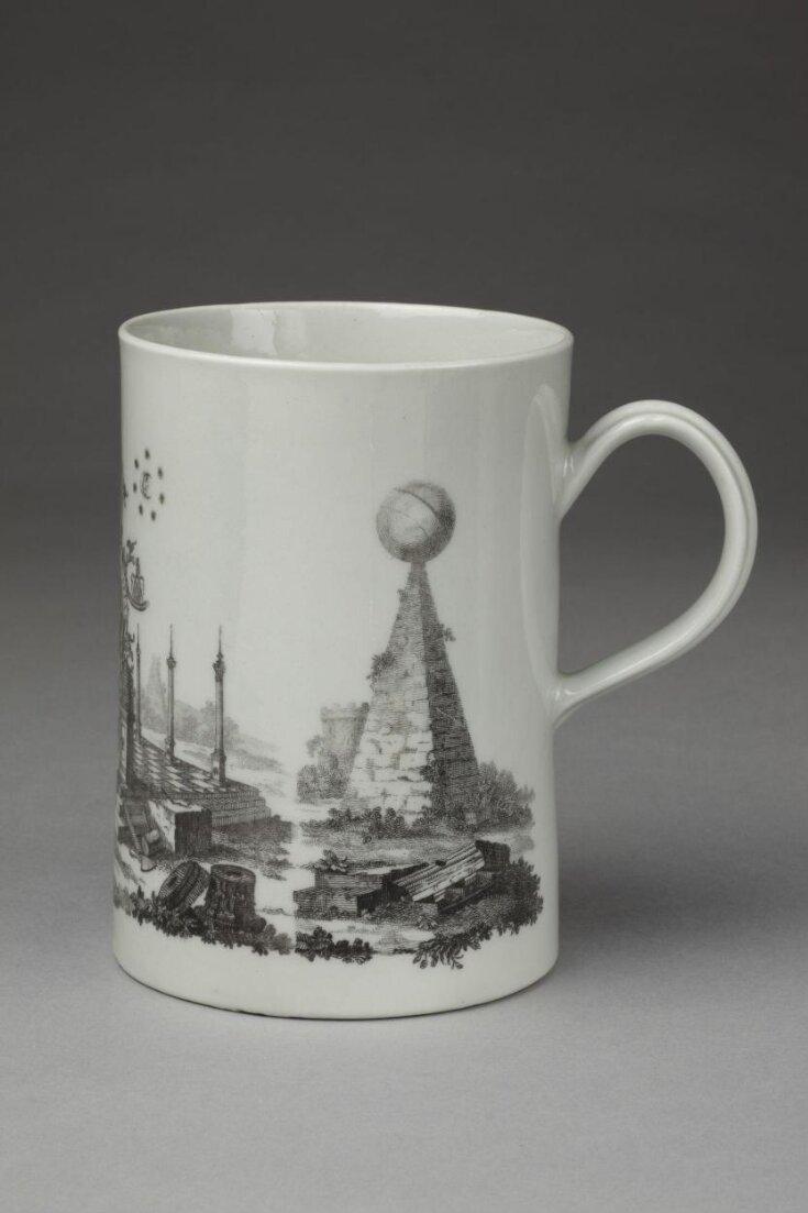 Mug top image
