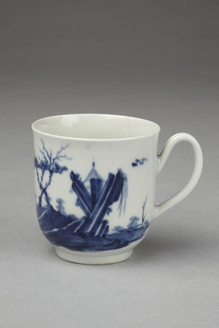 Coffee-Cup top image