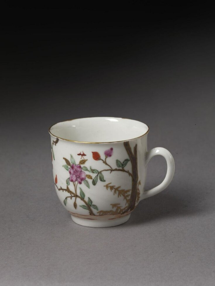 Coffee Cup top image