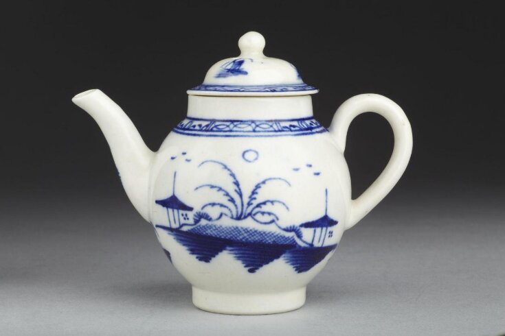 Toy Teapot and Cover top image