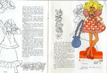 Daisy's Fashion Wardrobe 3 thumbnail 1
