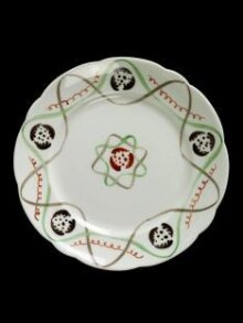 Cup With Saucer and Plate thumbnail 1