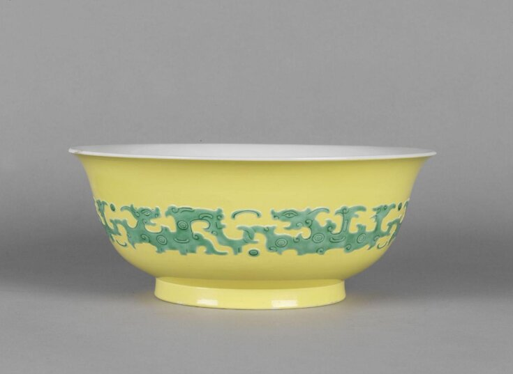Bowl With Stand top image