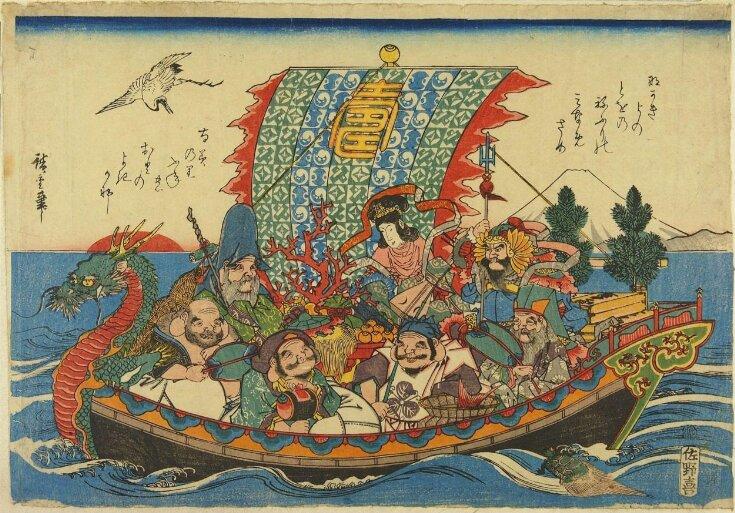 The Treasure ship top image