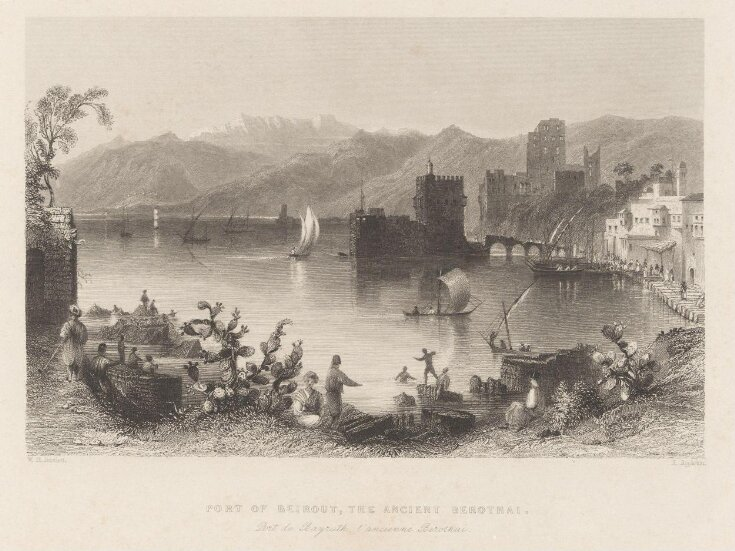 Port of Beirout, the ancient Berothai top image