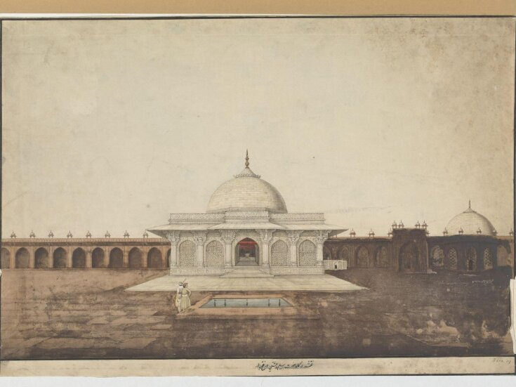 Six drawings of Mughal monuments at Agra and Fatehpur Sikri top image