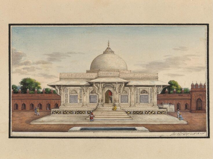 Sixty drawings of Mughal monuments and architectural details. top image