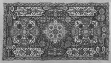 Textile Panel thumbnail 1