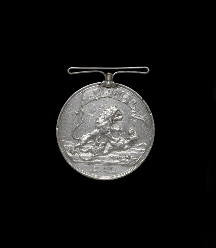 The Seringapatam Medal top image