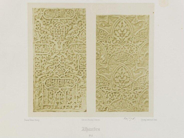 Alhambra top image