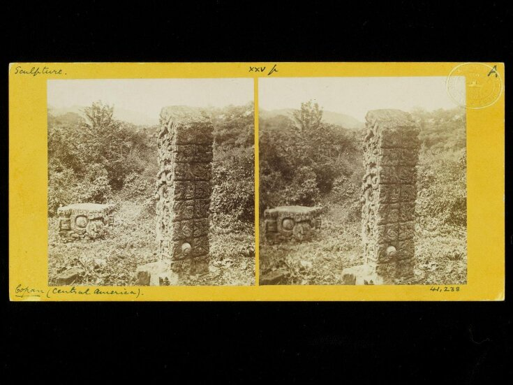 Monolith, back and side facing nearly East top image