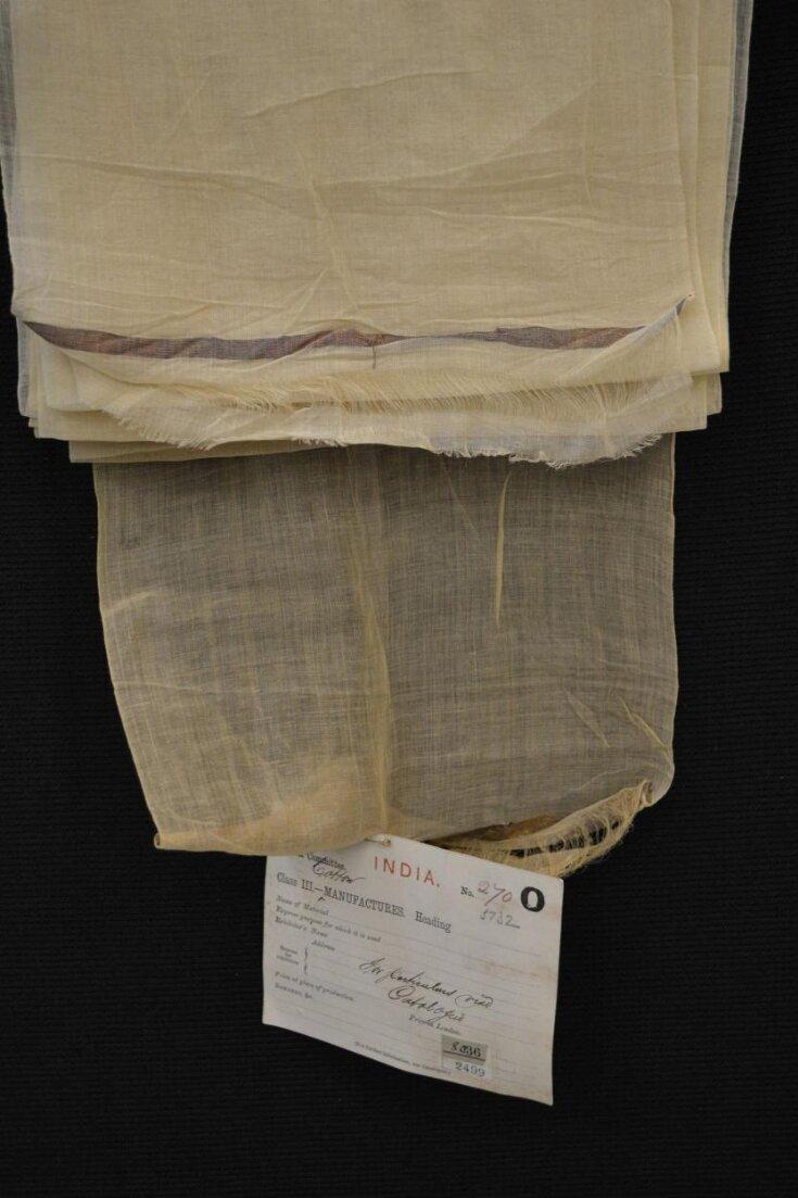 Turban Cloth top image