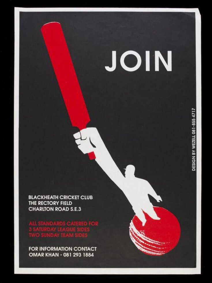 Join Blackheath Cricket Club top image