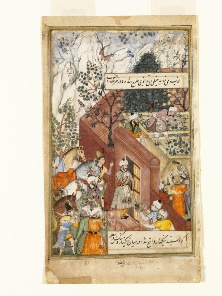 Babur supervising the laying out of the Garden of Fidelity top image
