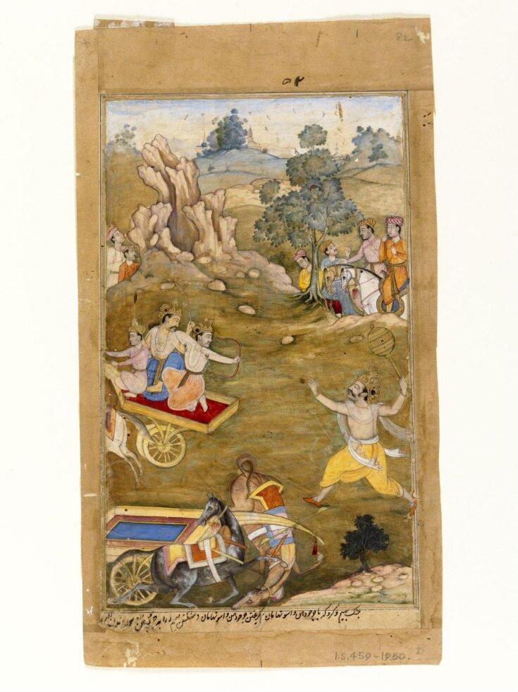Bhima and Aswathama top image