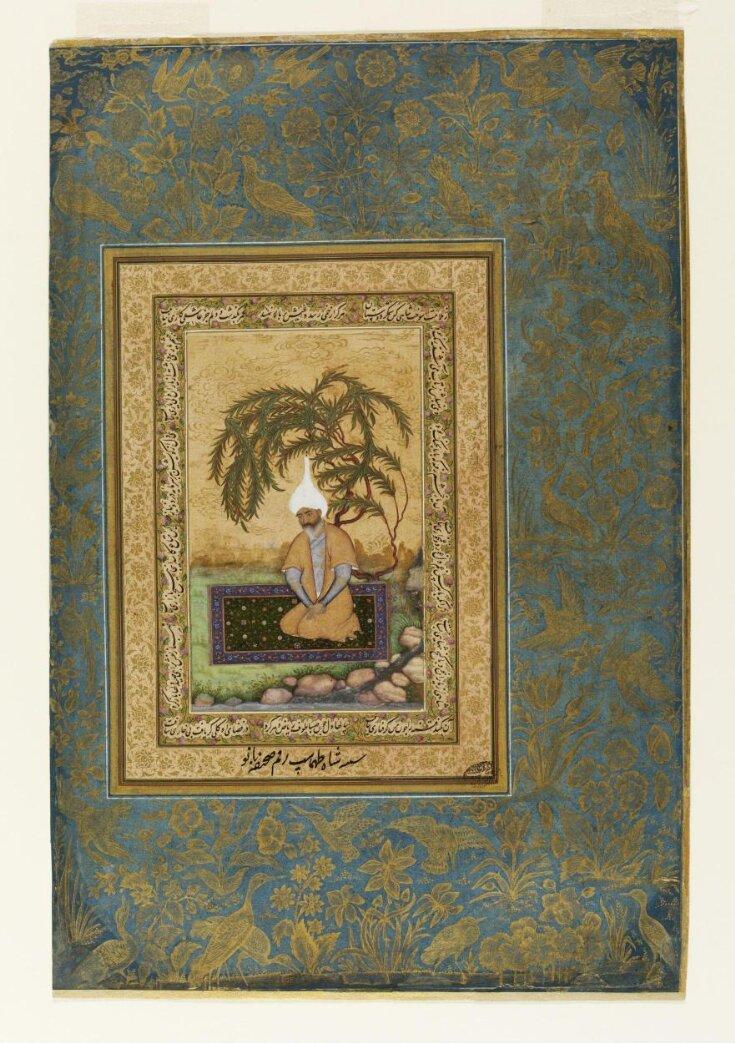 Shah Tahmasp of Iran top image