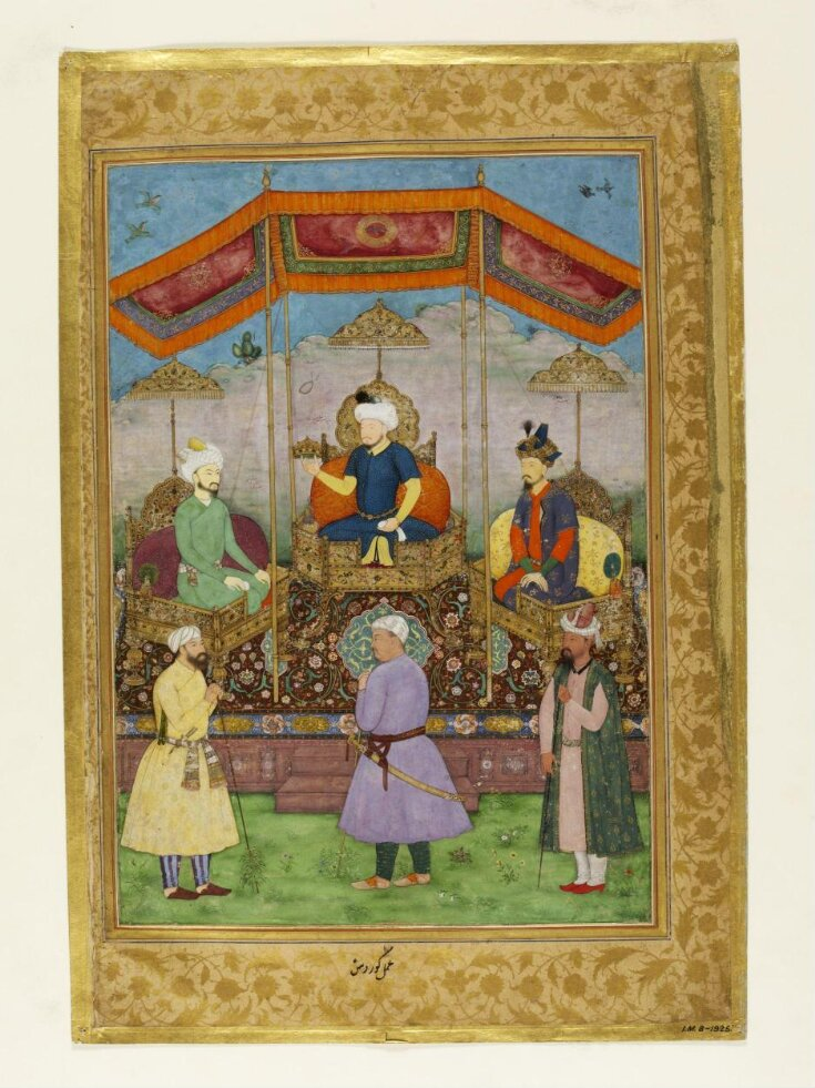 Timur, Babur and Humayun top image