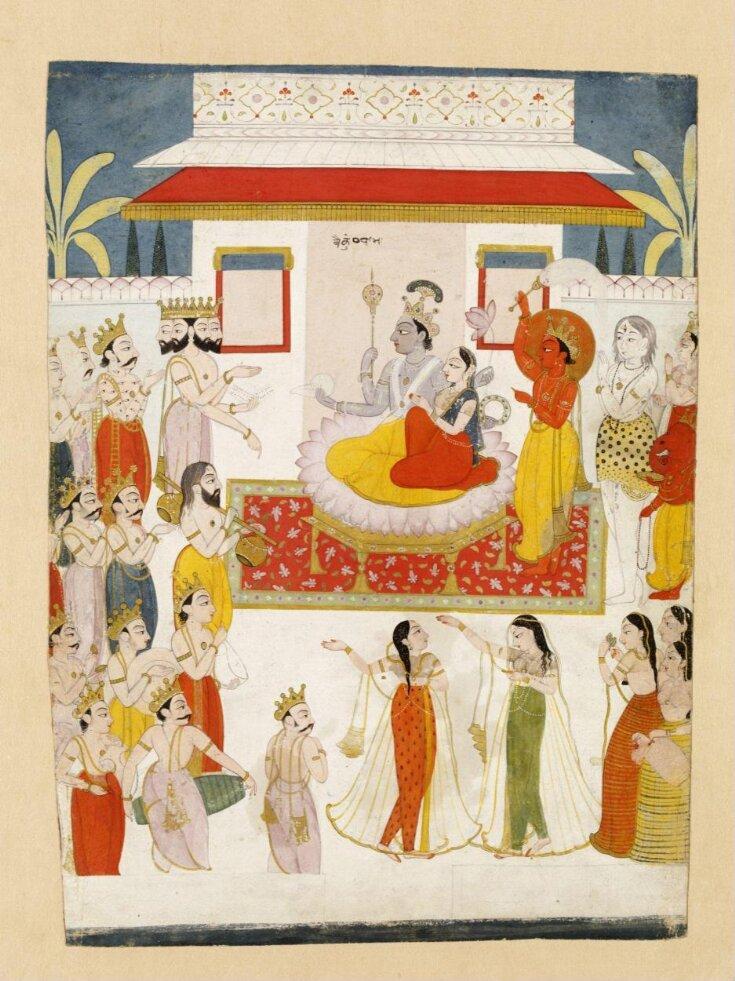 Vishnu top image