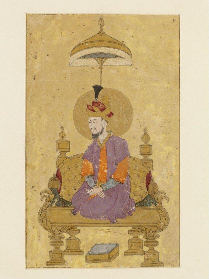 Emperor Humayan top image