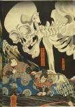 Takiyasha the Witch and the Skeleton Spectre thumbnail 2