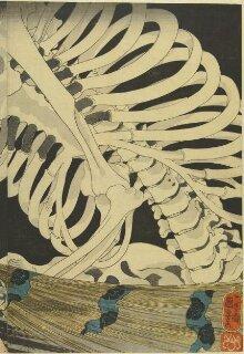 Takiyasha the Witch and the Skeleton Spectre thumbnail 1