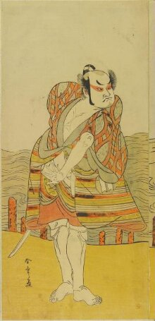 The Actors Ichikawa Yaozo II and Sakata Hongoro thumbnail 1