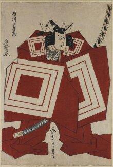 The Kabuki Actor Ichikawa Omezo I in the drama Shibaraku thumbnail 1