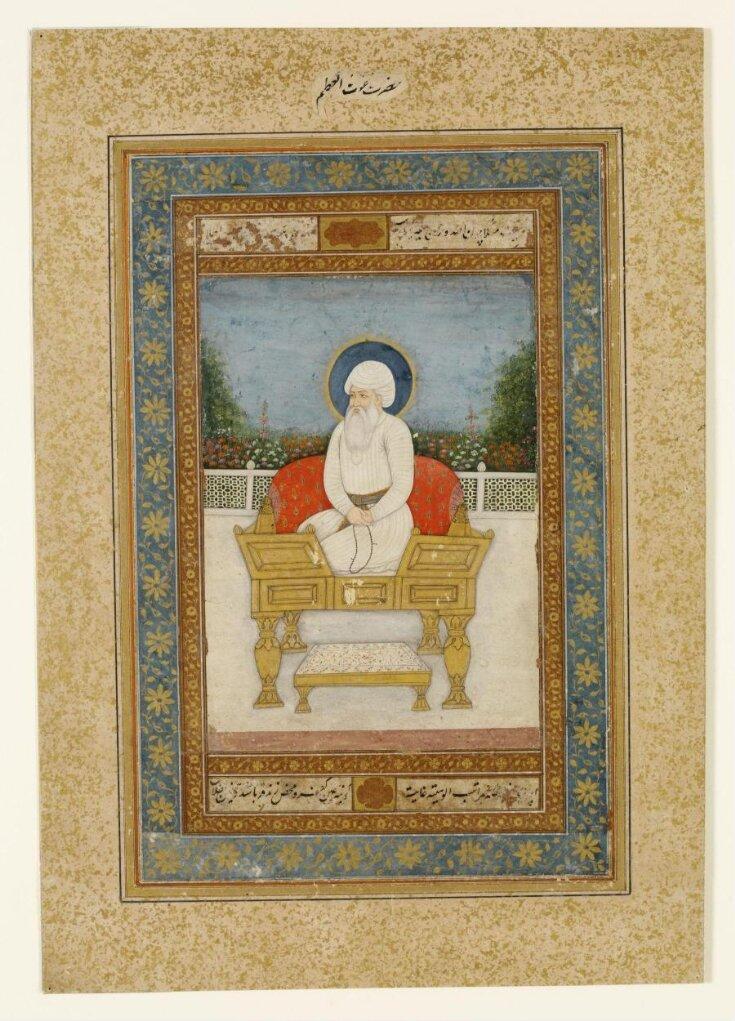 Abdul Qadir Gilani top image