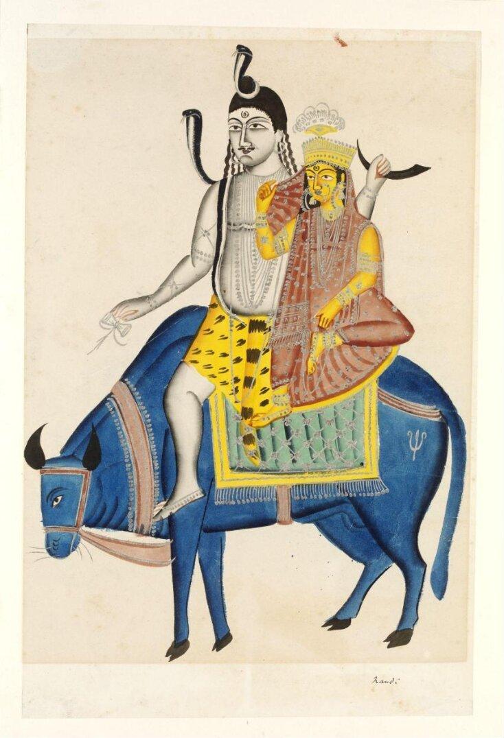 Shiva and Parvati on Nandi top image