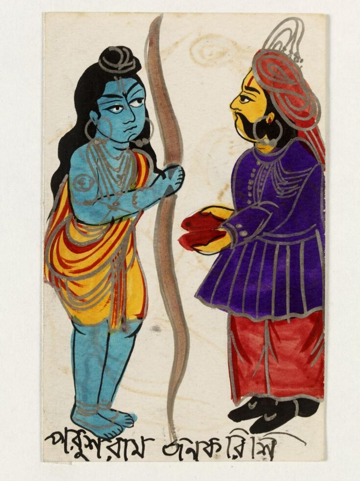 King Janaka and Rama top image