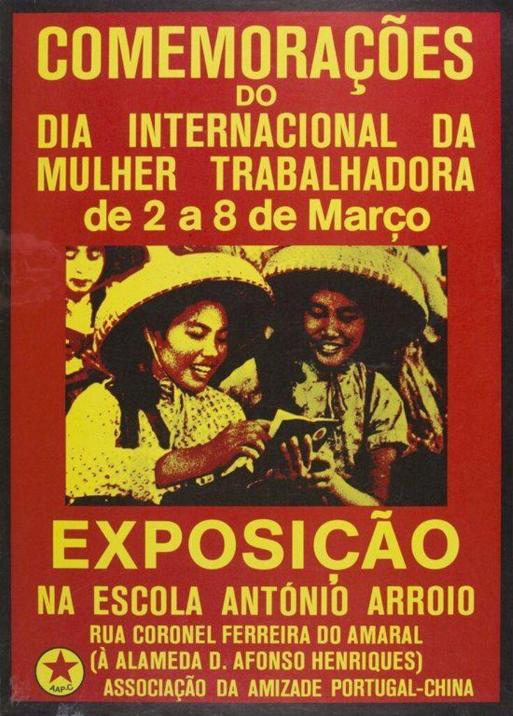 Comemorações doDia Internacional da Mulher trabalhadora top image