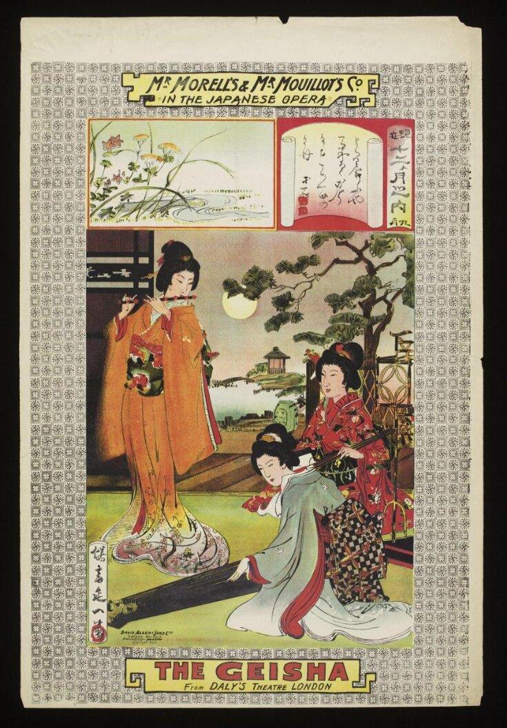 The Geisha top image