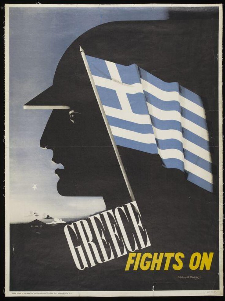 Greece Fights On top image