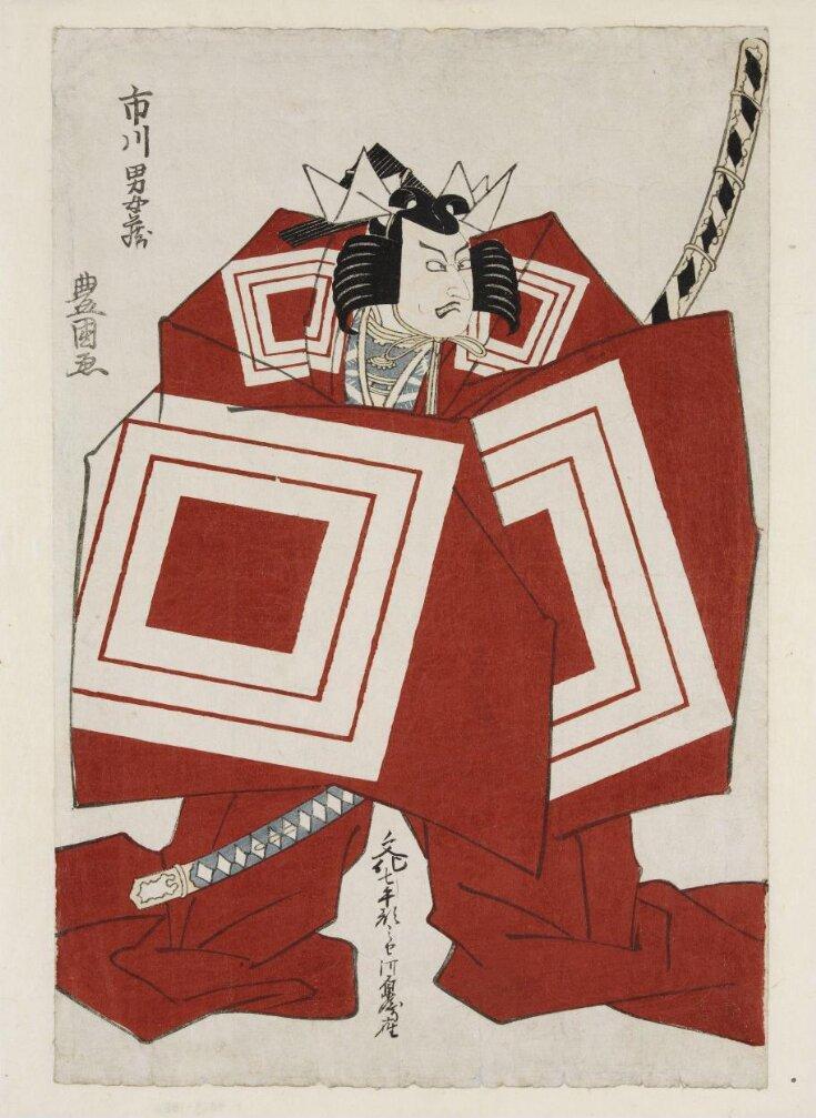 The Kabuki Actor Ichikawa Omezo I in the drama Shibaraku top image
