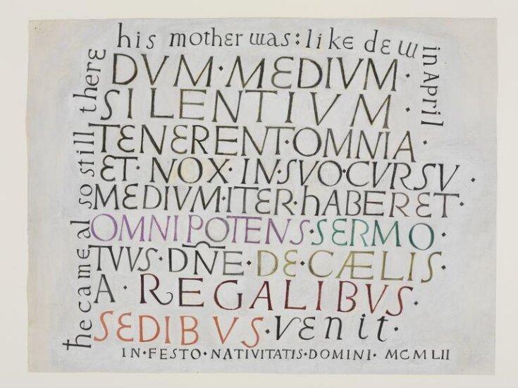 Dum medium silentium : calligraphy, 1952 top image