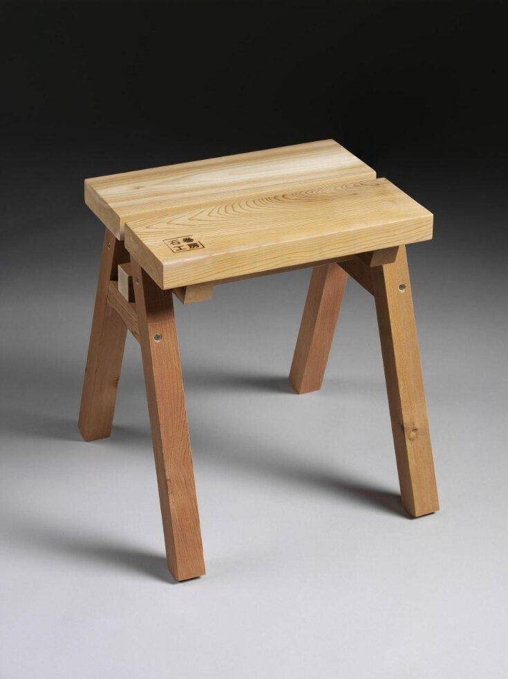 Ishinomaki stool top image