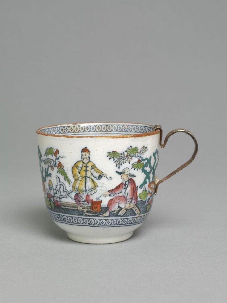 Cup top image