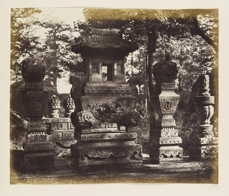 Temple near 'Tung chow' where the Depot was formed before the Army went on to Pekin top image