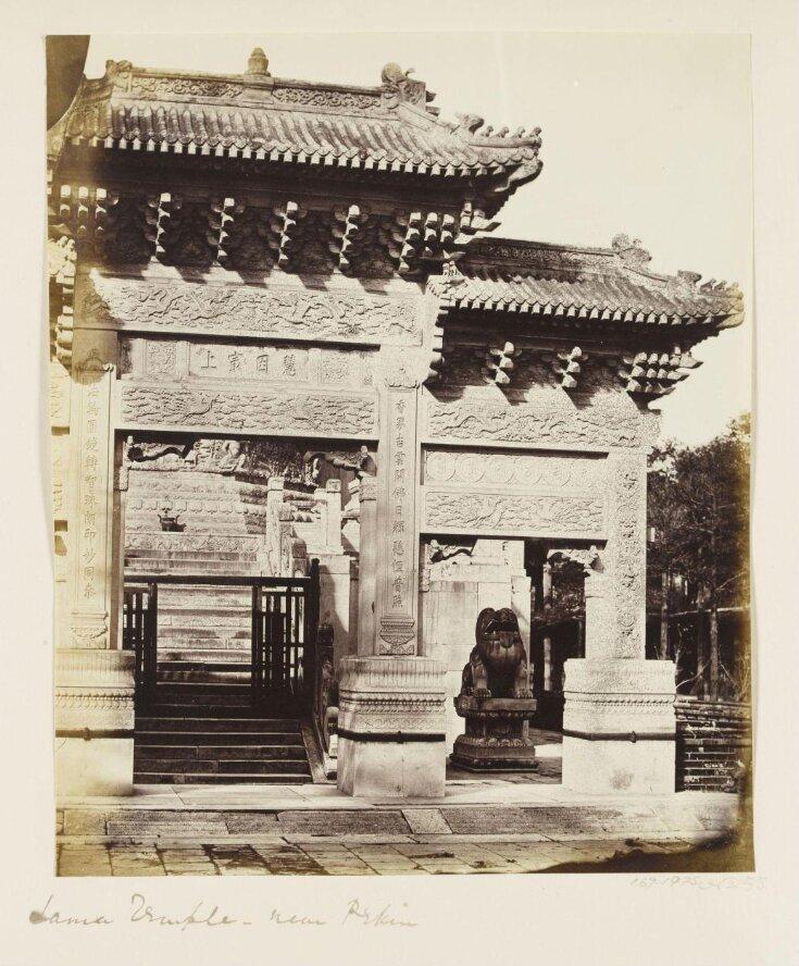 Lama Temple near Pekin top image