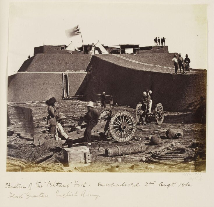Bastion of the 'Pehtang' Fort.  Surrendered 2nd Augt. 1860, Head Quarters English Army top image