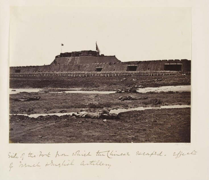 Side of the Fort from which the Chinese escaped.  Effects of French & English artillery top image