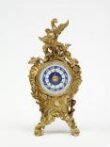 Royal Mantel Clock thumbnail 2